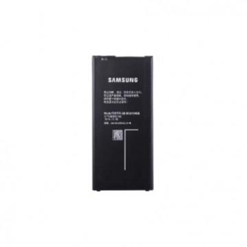 Batterie interne SM-Galaxy...